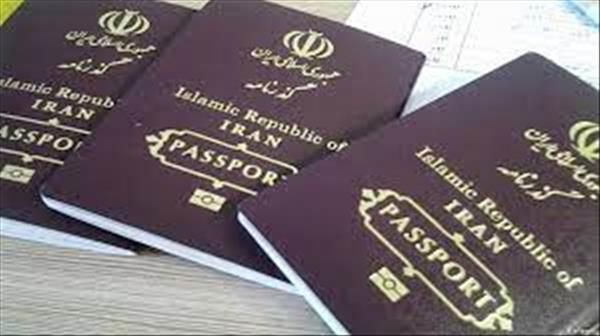 قانون راجع به ورود و اقامت اتباع خارجه در ایران