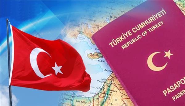مهاجرت به ترکیه و شرایط عمومی آن