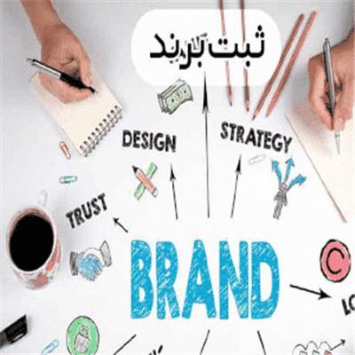 برندسازی (Branding) چیست؟ 7 تکنیک برندینگ برای مبتدی ها
