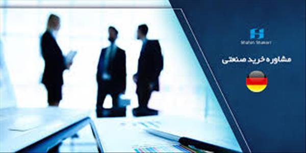 ثبت حسابداري صادرات