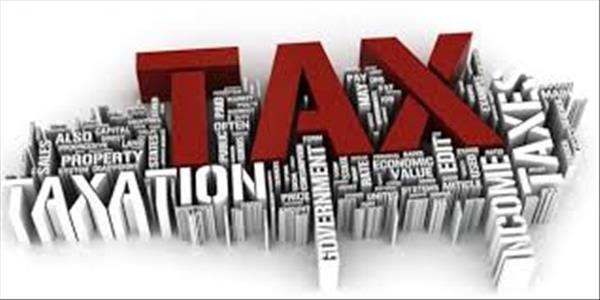انواع مالیات های تکلیفی