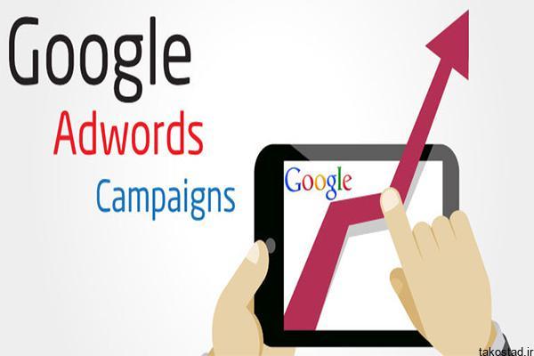 با شناخت تبلیغات و روشهای آن، تبلیغات خود را هدفمند کنید