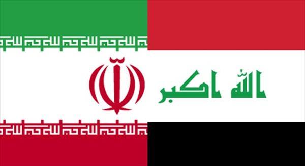 ثبت علامت تجاری در عراق